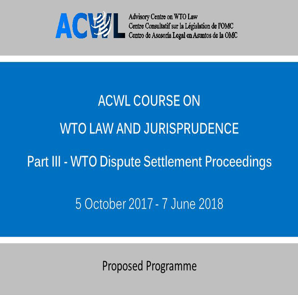 acwl-training-course
